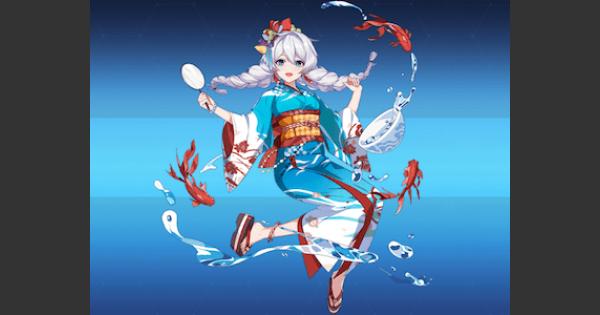 【崩壊3rd】キアナ・金魚掬い(聖痕)の評価と装備おすすめキャラ