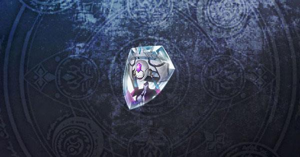 【メギド72】古き厄災の魔女の性能と入手方法/おすすめ使い方