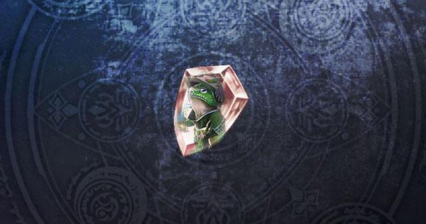 【メギド72】古の狂竜の性能と入手方法/おすすめ使い方