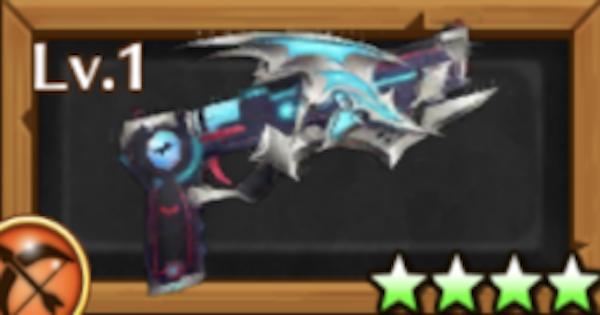 ウェルナーモチーフ武器(弓)/マジーアピストーラの評価