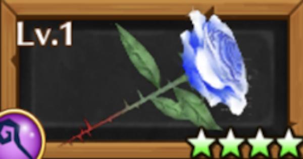 【白猫】キアラモチーフ武器/イルミナルフィオーレの評価