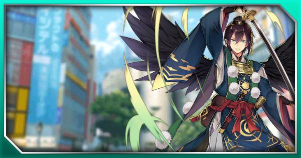 【東京コンセプション】カルラの評価とスキル【東コン】