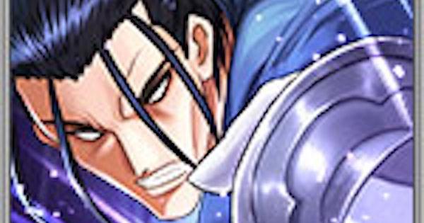 【戦国炎舞】牙突零式の性能   前衛スキル【戦国炎舞-KIZNA-】