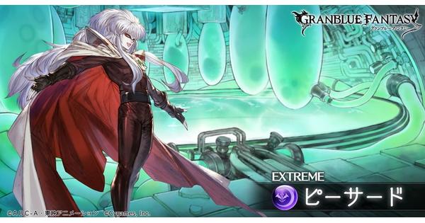 【グラブル】プリキュアコラボEX/EX+MANIAC攻略【グランブルーファンタジー】