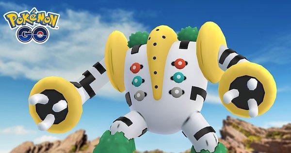【ポケモンGO】レジギガスの対策準備!おすすめレイド攻略ポケモン