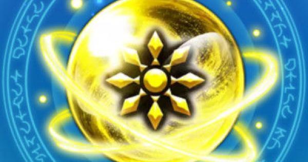 満たされた光勇魂の入手方法と使い道