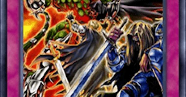 【遊戯王デュエルリンクス】好敵手の記憶の評価と入手方法