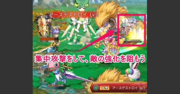 【ログレス】目指せ!ロードの試練「勇輝の聖装-頭-」の攻略【剣と魔法のログレス いにしえの女神】