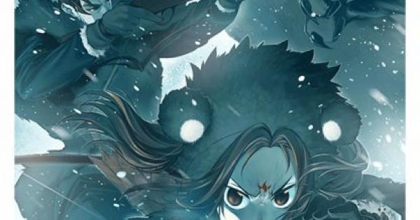 【FGO】『氷結闘熊』の性能と評価