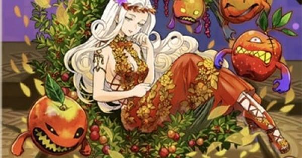 【サモンズボード】聖森の果実神ポーモーナの評価と使い方