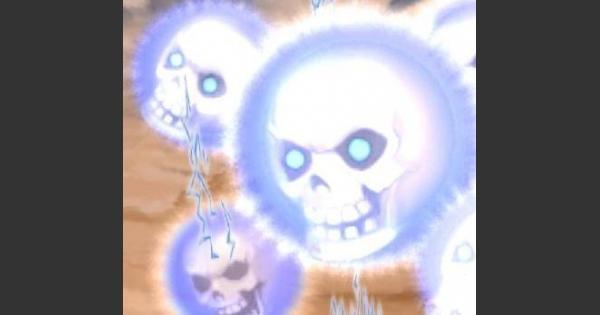 【ログレス】【危険種】デス13の攻略【剣と魔法のログレス いにしえの女神】