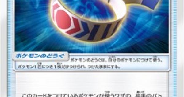 こだわりハチマキ(SM8)のカード情報
