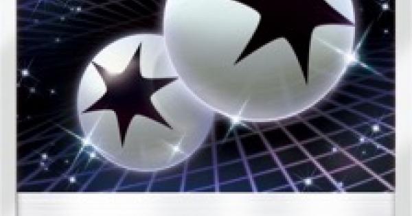ダブル無色エネルギー(SM7a)のカード情報