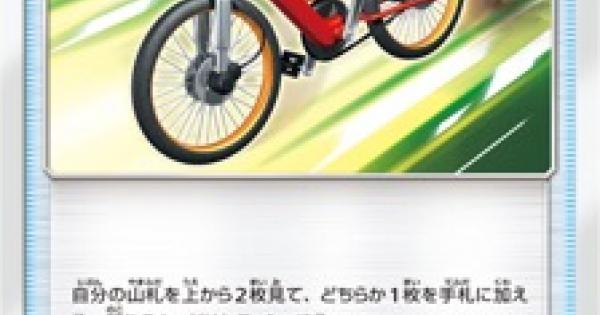 ダートじてんしゃ(SM7)のカード情報