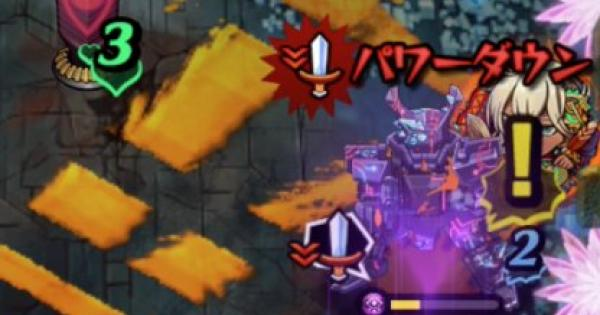 【グラスマ】コードギアスコラボストーリーSide:B【絶級】攻略【グラフィティスマッシュ】