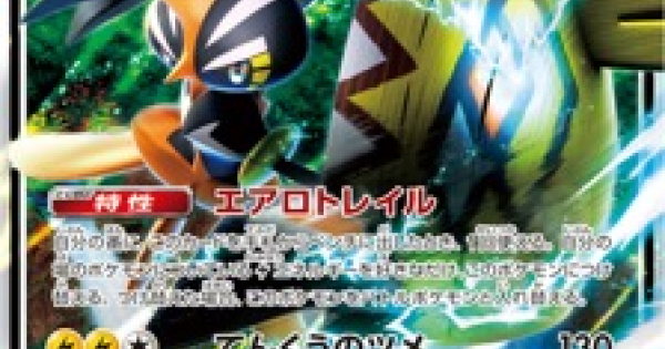 カプ・コケコGX(SM4+)のカード情報