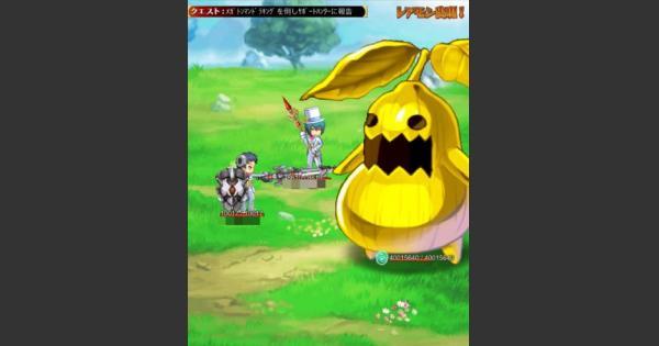 【ログレス】暴走!マンドラキング兄弟!Ⅱ【覇王級】の攻略【剣と魔法のログレス いにしえの女神】