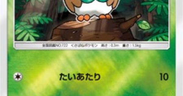 【ポケモンカード】モクロー(SM1+)のカード情報【ポケカ】