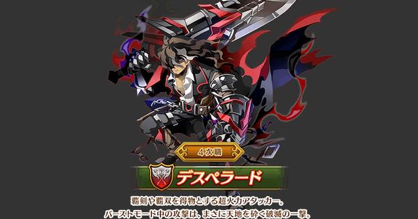 【ログレス】ゼウスⅡピックアップデスペラードガチャシミュレーター【剣と魔法のログレス いにしえの女神】