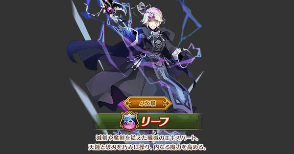 【ログレス】ゼウスⅡピックアップリーフガチャシミュレーター【剣と魔法のログレス いにしえの女神】