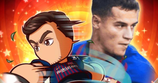 【パワサカ】[18-19]コウチーニョの評価とイベント|バルセロナコラボ【パワフルサッカー】