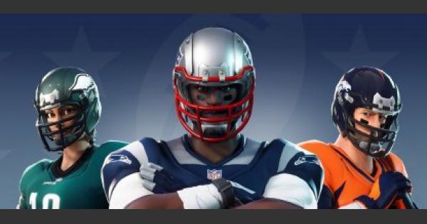 【フォートナイト】アメフトスキンが11月10日販売決定!NFLコラボ内容まとめ【FORTNITE】