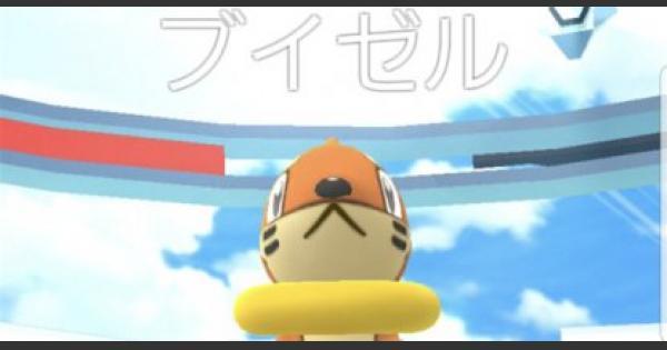【ポケモンGO】ブイゼルとスボミーが追加実装!色違いも登場