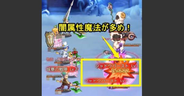 【ログレス】神殿のぬいぐるみの攻略【剣と魔法のログレス いにしえの女神】