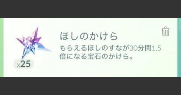 【ポケモンGO】タマゴマラソンが開催!いつでも冒険モードで沢山かえそう