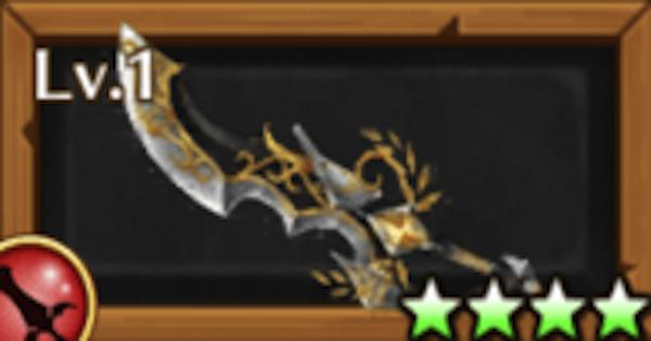 祝福剣/祝福されし剣の評価と必要ルーン数