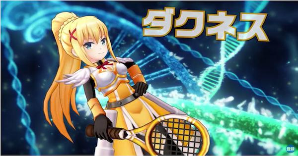 【白猫テニス】ダクネスの評価とおすすめギア【白テニ】