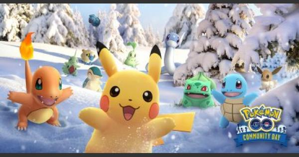 【ポケモンGO】12月のコミュニティデイは3日16時まで!