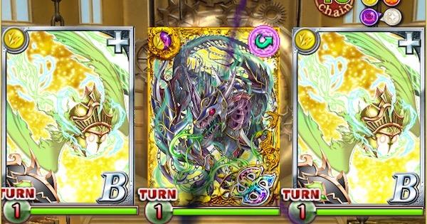 【黒猫のウィズ】大魔道杯withはじまりの3精霊 絶級攻略&デッキ構成