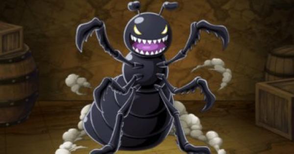 【トレクル】海アリの評価【ワンピース トレジャークルーズ】