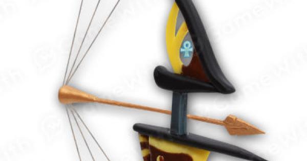 源氏の弓の評価!使い方と対策