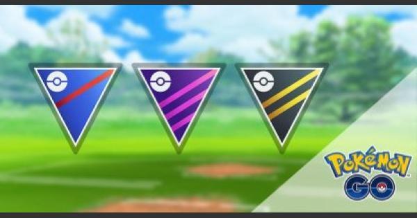 【ポケモンGO】対戦機能のリーグについて!自分に合うルールでバトルができる!