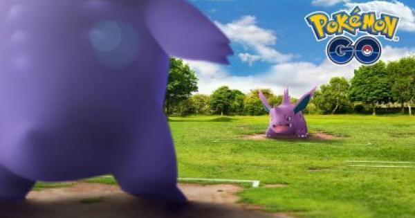 【ポケモンGO】トレーナーバトルの全て!対戦のやり方や対人戦の新機能