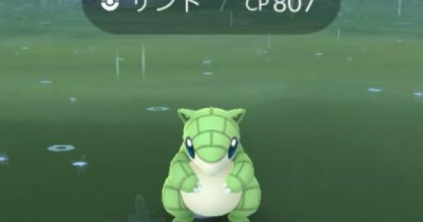 【ポケモンGO】サンド色違い実装!鳥取県で大量発生中