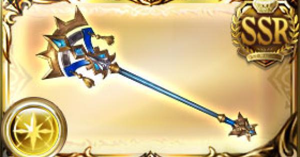 【グラブル】司法神の錫杖の評価/最終上限解放素材|プリコネコラボ【グランブルーファンタジー】