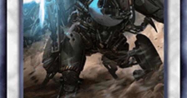 【遊戯王デュエルリンクス】甲化鎧骨格の評価と入手方法