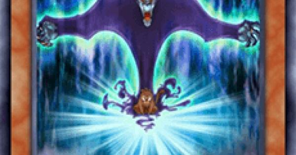 【遊戯王デュエルリンクス】虚栄の大猿の評価と入手方法