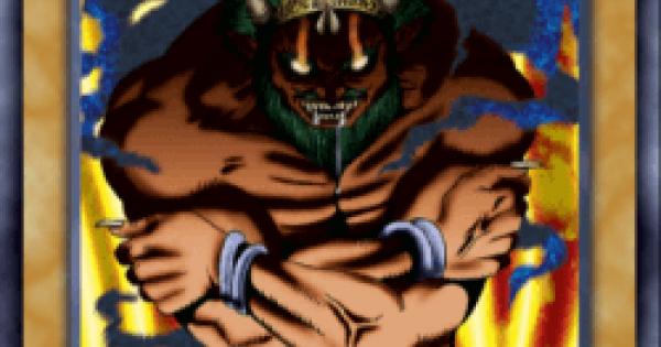 【遊戯王デュエルリンクス】黒い影の鬼王の評価と入手方法