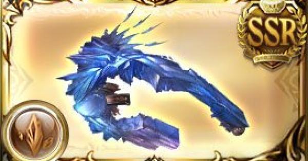 【グラブル】虚空の晶塊(虚空斧)の評価|虚ろなる神器【グランブルーファンタジー】