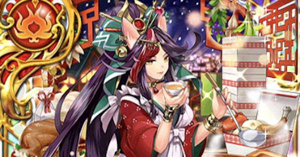 【黒猫のウィズ】アヤナ(クリスマス)の評価
