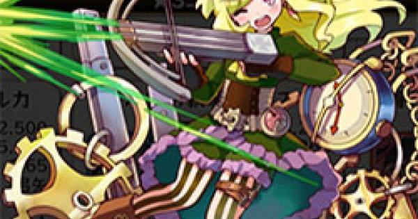 【メルスト】「鋼心の矢乙女」ファルカの評価とステータス【メルクストーリア】