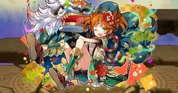 【サモンズボード】獅子舞娘ネノヒの評価と使い方