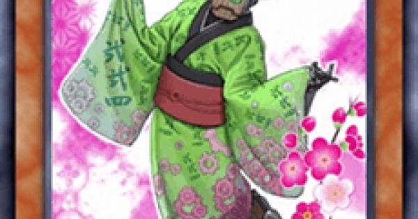【遊戯王デュエルリンクス】カラクリ小町 弐弐四の評価と入手方法
