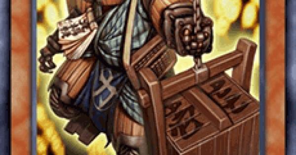 【遊戯王デュエルリンクス】カラクリ商人 壱七七の評価と入手方法