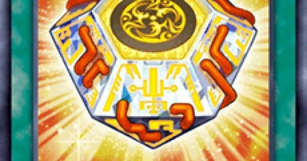 【遊戯王デュエルリンクス】コアキメイルの金剛核の評価と入手方法