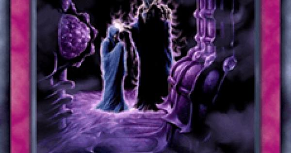 【遊戯王デュエルリンクス】闇の取引の評価と入手方法